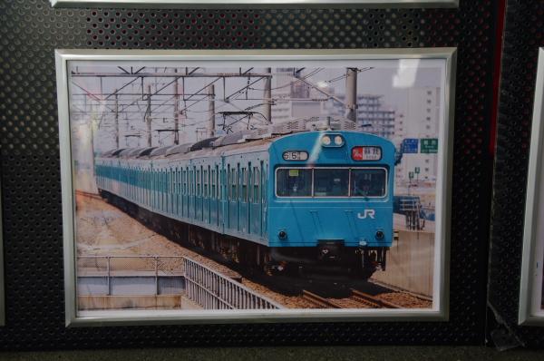 2010年10月2日~9日 京葉線 京葉車両センター公開  103系