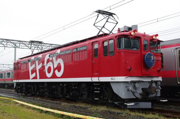 2010年10月2日~9日 京葉線 京葉車両センター公開  ゲッパ