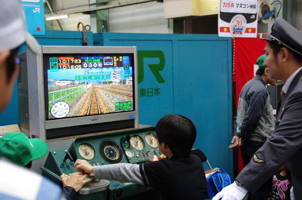 2010年10月2日~9日 京葉線 京葉車両センター公開  電車でGO
