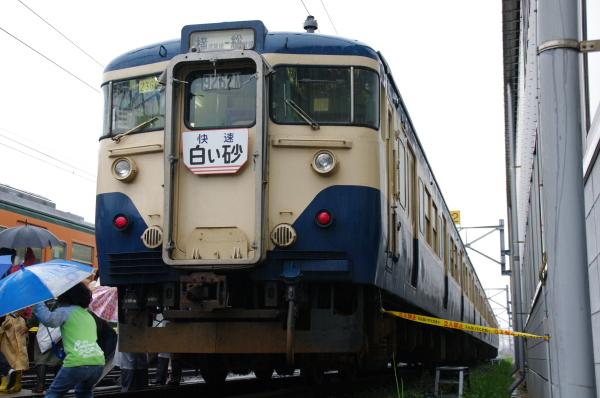 2010年10月2日~9日 京葉線 京葉車両センター公開 マリ236