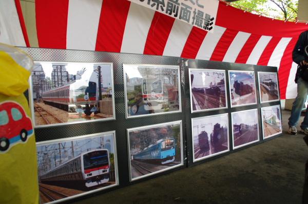 2010年10月2日~9日 京葉線 京葉車両センター公開 写真