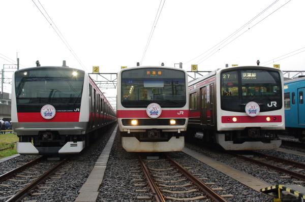 2010年10月2日~9日 京葉線 京葉車両センター公開  御三卿