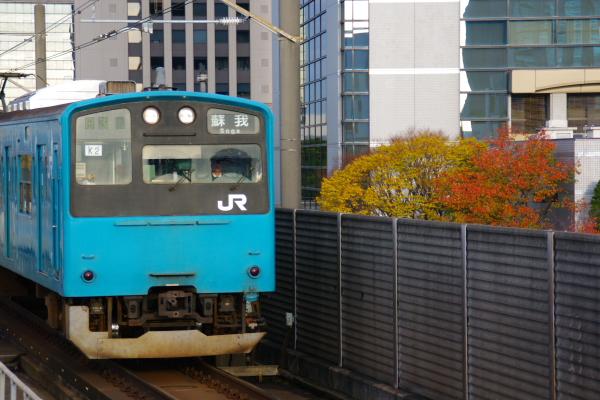 2010年11月24~27日 京葉線 紅葉  ケヨ52+K2