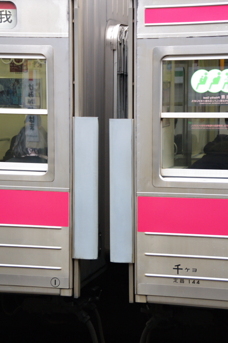 2010年12月14日 京葉線  ケヨ24 幌