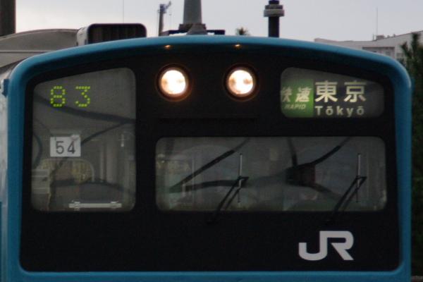 2010年12月18日 京葉線  16日