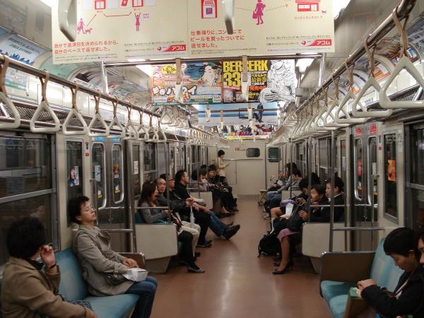 11 ケヨ71 車内