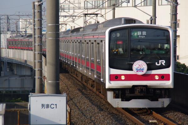 2010年12月19,20,21日 京葉線  ケヨ10