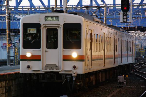 2010年1月3,4、5日 名古屋観光 119系 E13