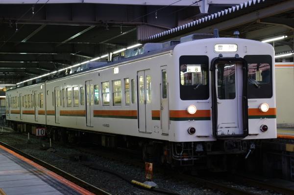 2010年1月3,4、5日 名古屋観光 119系 E8
