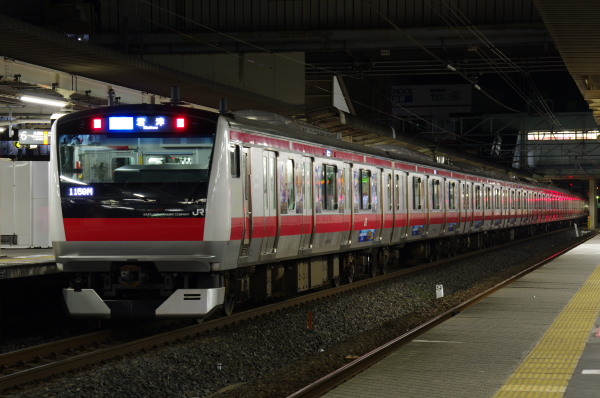 2010年1月3,4、5日 名古屋観光 ケヨ504 蘇我