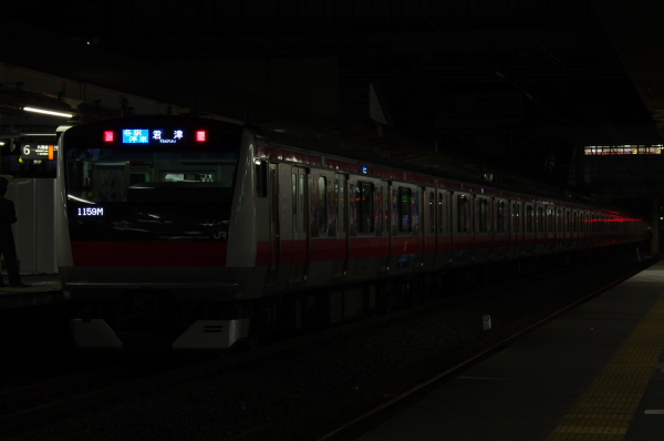 2010年1月3,4、5日 名古屋観光 ケヨ504 幕強調