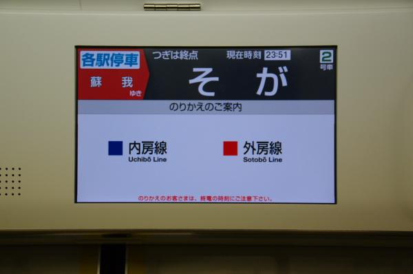 2010年1月3,4、5日 名古屋観光 LCD