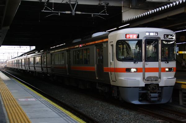 2010年1月3,4、5日 名古屋観光 313系