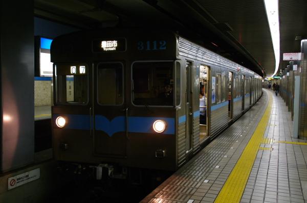 2010年1月3,4、5日 名古屋観光 鶴舞線