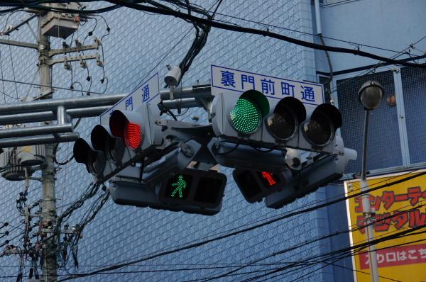 2010年1月3,4、5日 名古屋観光 信号機