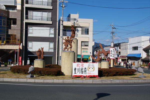 2010年1月3,4、5日 名古屋観光 豊川駅 ロータリー