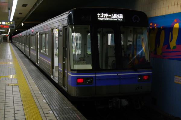 2010年1月3,4、5日 名古屋観光 名城線