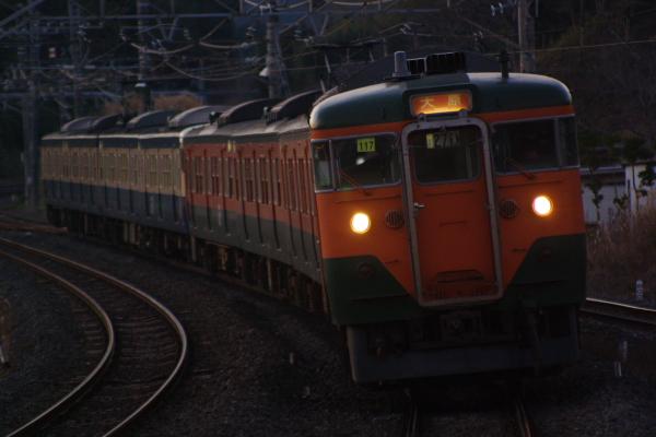 2011年1月9日 外房線 マリ117+マリ116 大網 271M
