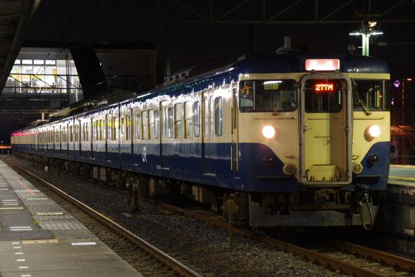 2011年1月9日 外房線 マリS221+マリ103 誉田 277M