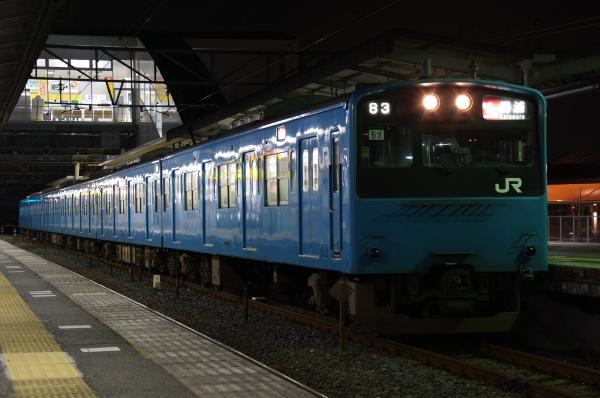 2011年1月19日 ケヨ53 誉田