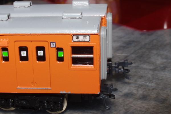 2011年2月5日 鉄道模型 13