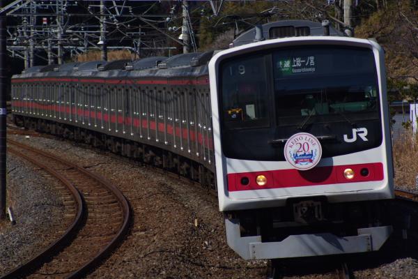 2011年2月13日 外房線 ケヨ10 大網