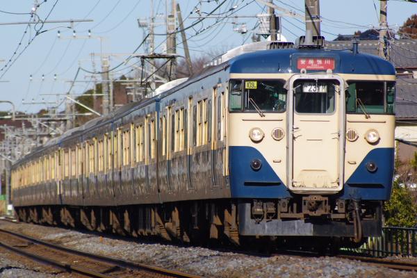2011年2月13日 外房線 マリ109+マリ118 鎌取-誉田