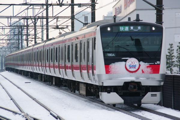 2011年2月16日~京葉線 ケヨ502 新習志野