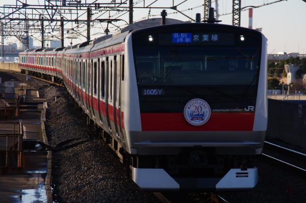 2011年2月18日~京葉線 ケヨ501 臨海公園