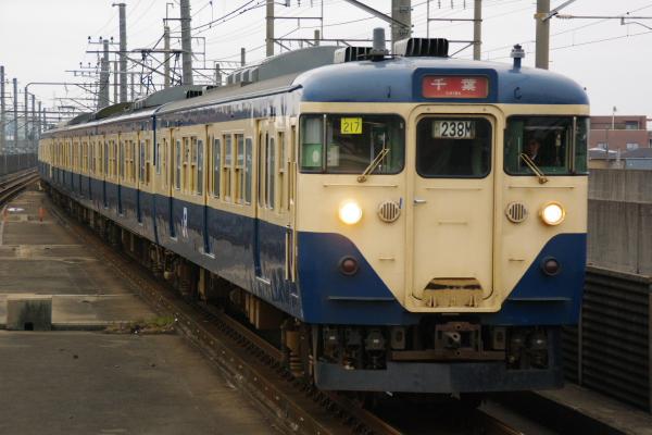 2011年2月20日~京葉線 マリ217+マリ236 本千葉