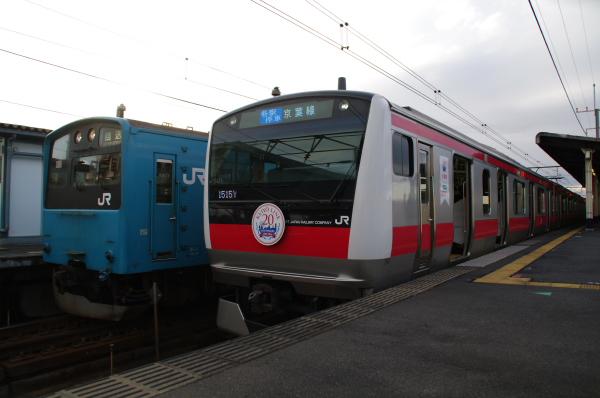 2011年3月2日 京葉線 並び