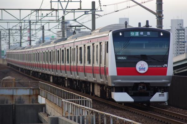 1ケヨ502