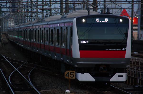 1ケヨ510