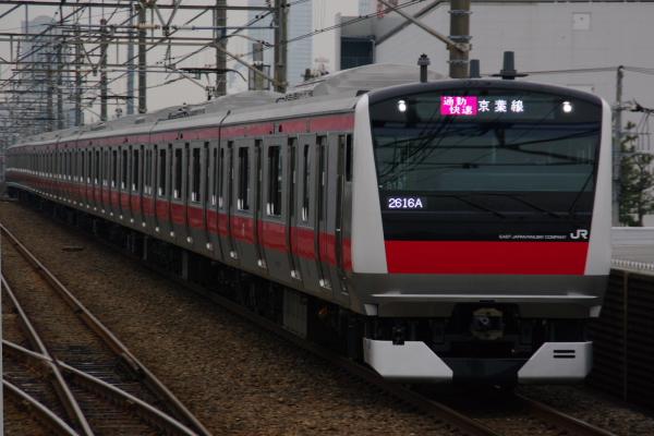 1ケヨ513