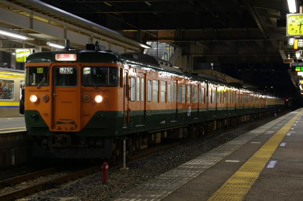 2011年3月10、11日 京葉線 外房線 地震 113系 誉田
