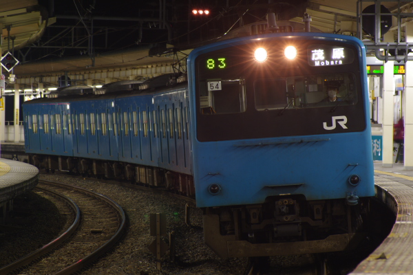 2011年3月24日 京葉線 ケヨ54 大網