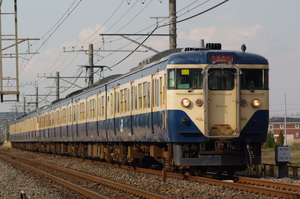 2011年3月31日 京葉線 外房線 マリ113+マリ109 永田-本納
