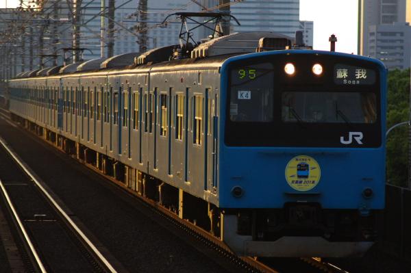 2011年6月8日 ケヨ54+K4