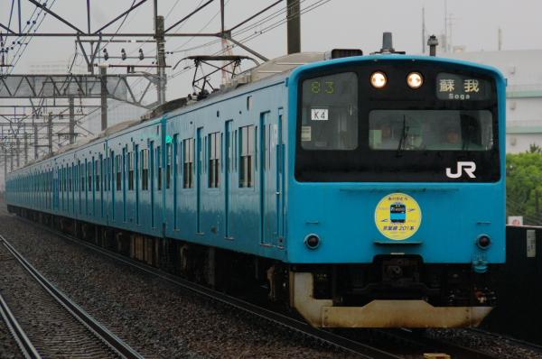 2011年6月11日 ケヨ54+K4 市川塩浜