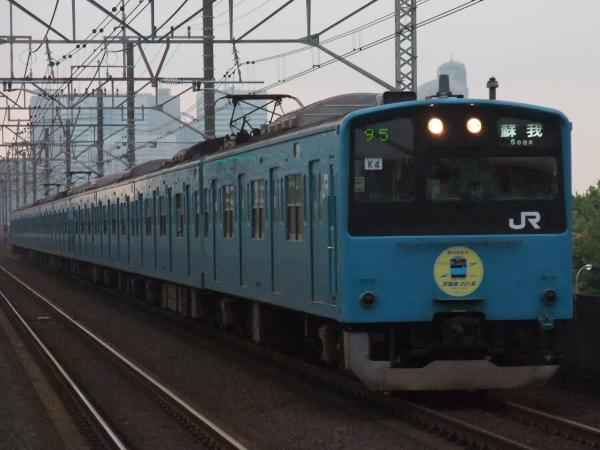 2011年6月13日 ケヨ54+K4 検見川浜