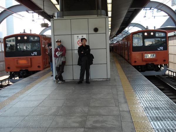 201 並び 東京