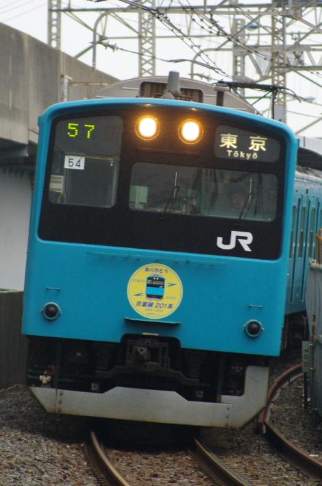 2011年6月16日 ケヨ54+K4 二俣新町