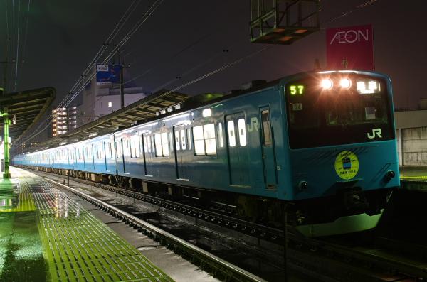 2011年6月16日 ケヨ54+K4 稲毛海岸 東京行き