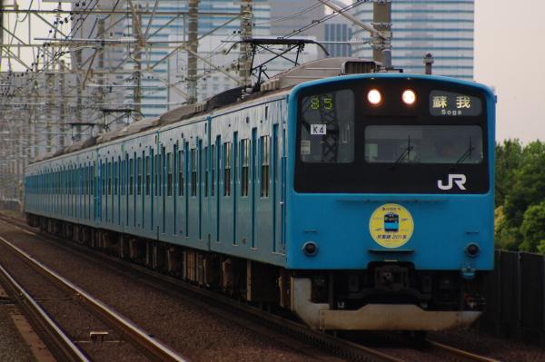 2011年6月15日 ケヨ54+K4 検見川浜