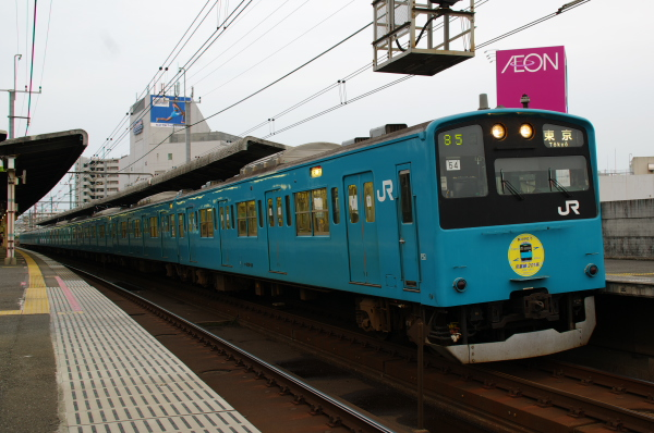2011年6月15日 ケヨ54+K4 稲毛海岸