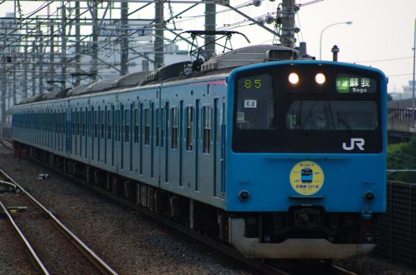 2011年6月19日 京葉線 新習志野