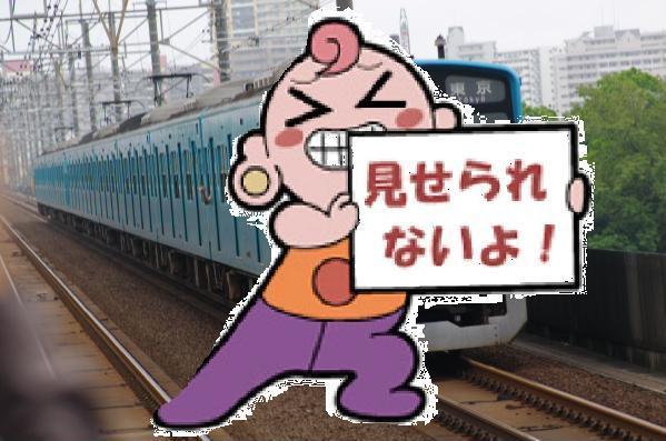 2011年6月19日 京葉線 検見川浜