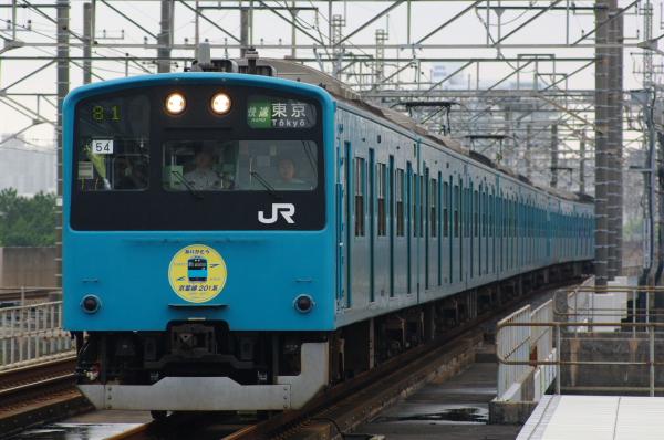 2011年6月20日 ケヨ54+K4 海浜幕張