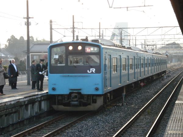 201 誉田 K1