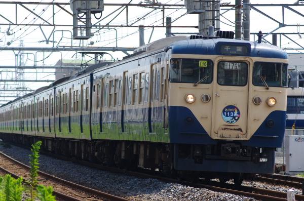 2011年8月11日~ マリ116+マリ217 176M